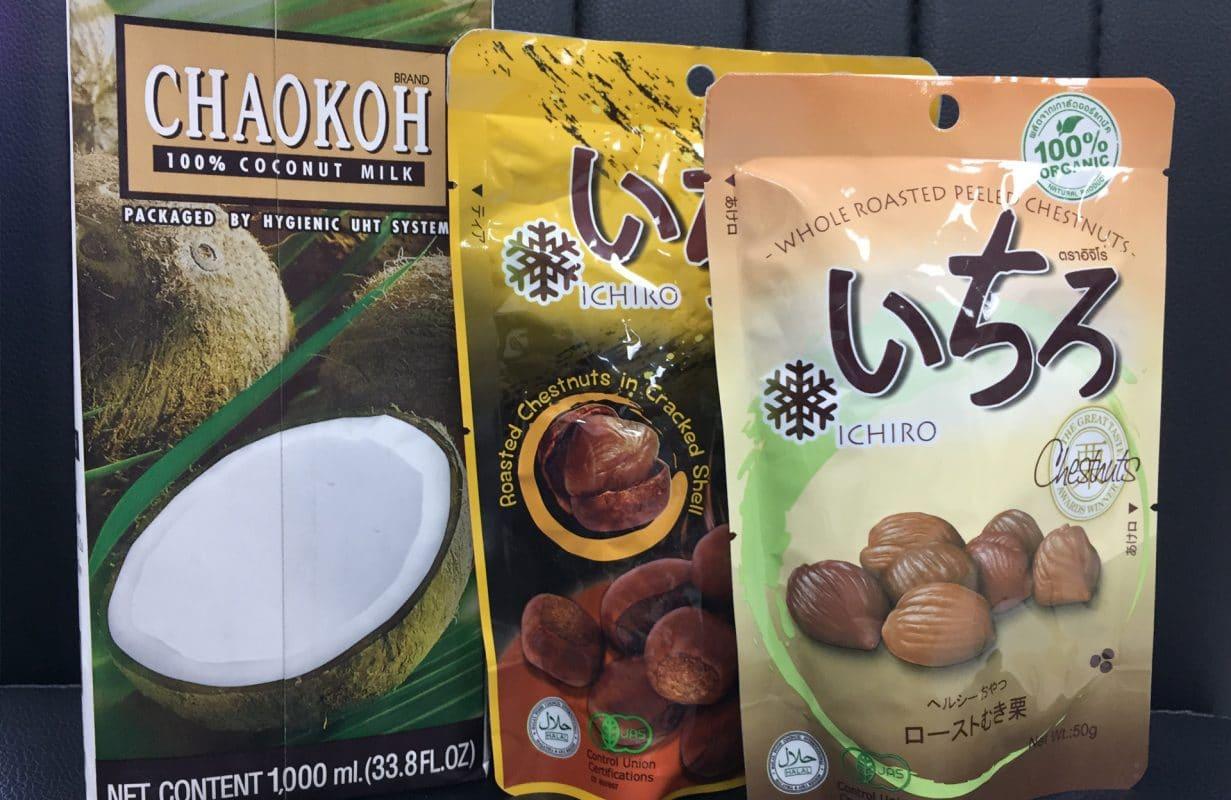 Food - Coconut Milk